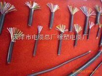HYA32-20×2×0.5矿用电缆/价格生产《如何鉴定真伪》