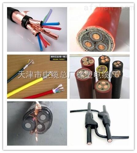 矿用橡套电缆MYQ9*2.5  标准价格