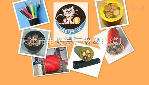 矿用橡套软电缆报价MYQ11*1.5 多少钱一米