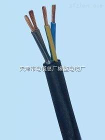 承德MYQ橡套电缆厂家MYQ12*1.5每米价格多少