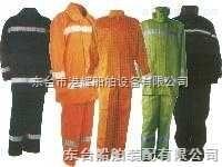 消防*服 *服价格 *服生产厂家