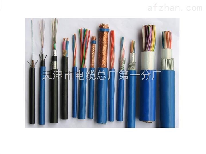 通信电缆MHYV 1X3X1.5厂家Z新报价