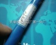 矿用本安防爆信号电缆MHYVP电缆外径价格