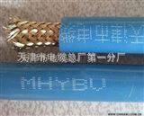 通讯定位电缆MHYVP 10*2*0.97哪有卖的