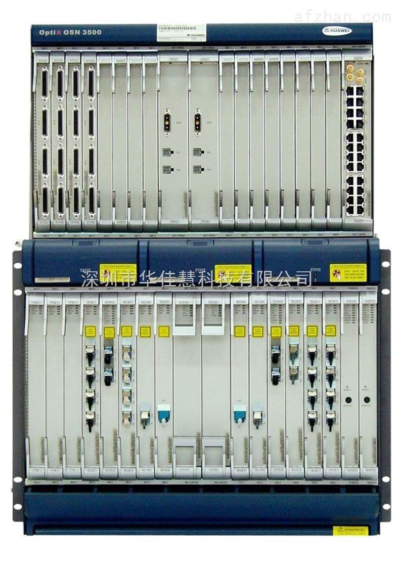 供应华为OSN3500 SDH设备由深圳市华佳慧科技有限公司提供,华为OSN3500 SDH设备我们的销量一直处于ling先地位,专业从事已有十多年的经验培养了一批核心的技术人才。 产品概述 OSN3500光端机光输传播 OSN3500涵盖STM-1,STM-4,STM-16,STM-64级别的SDH光传输设备,提供STM-64(10G)光同步传输设备。OptiX OSN 3500 智能光传输系统支持分组交换及传送,同时又继承了MSTP技术的全部特点,与传统SDH、MSTP网络保持兼容融SDH、PDH、E