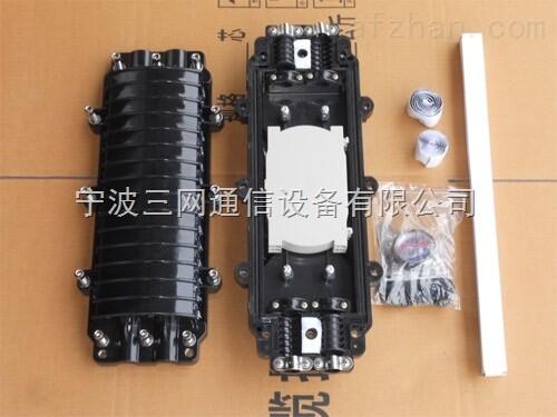 光缆接头盒 > 12芯光缆接头包