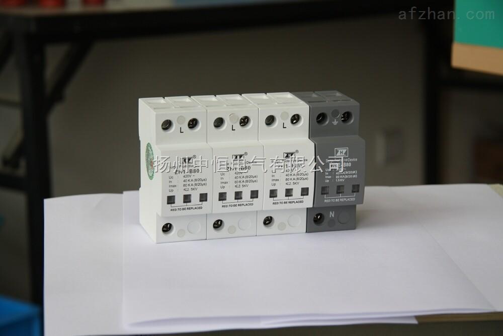 电涌保护器接线图,电涌保护器原理图