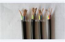 铁路信号电缆-- RVVP RVV【国家免检产品】
