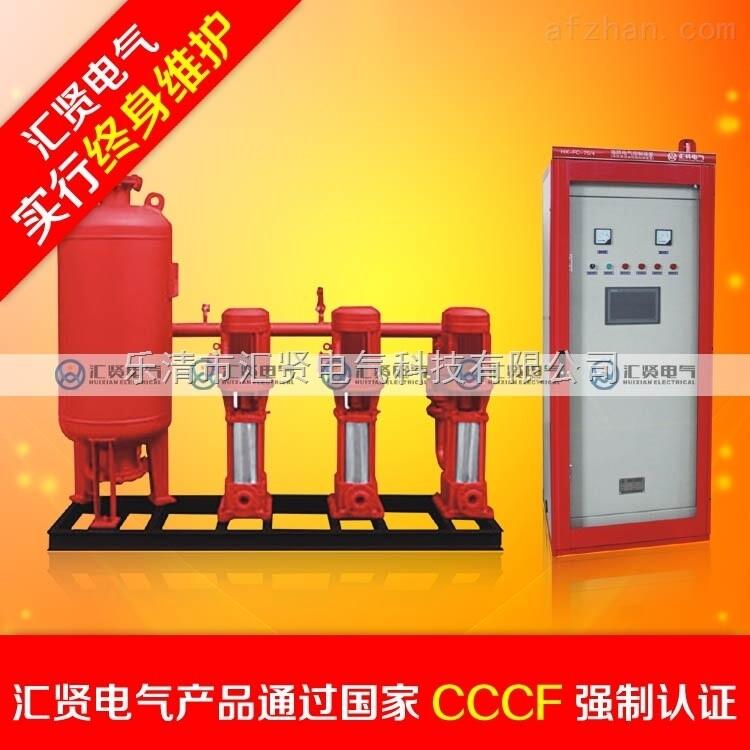 产品库 消防器材 消防器材 消防水泵 hx-fcg 湖南数字消防巡检柜供应