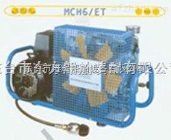 优质推荐空气呼吸器充气泵