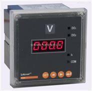 安科瑞PZ96-AI/JC 带485通讯/报警功能电流表