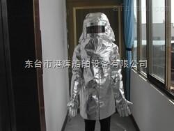 消防隔热服服装