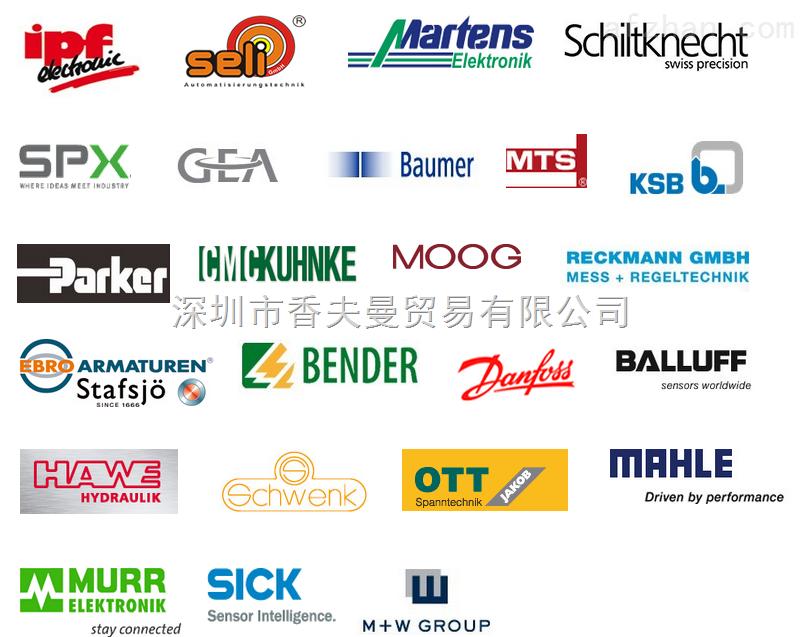 FST524 M4-深圳市香夫曼贸易有限公司