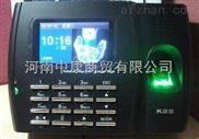 中控指纹考勤机K28