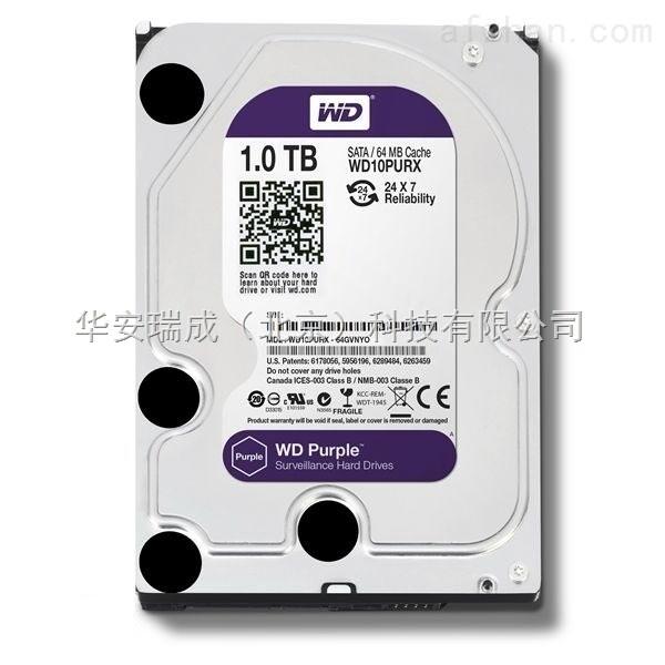 海康威视定制1TB西部数据监控硬盘紫盘