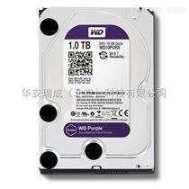 海康威视定制1TB西部数据监控专用硬盘紫盘