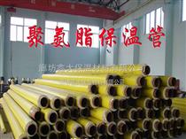 复合保温管耐腐蚀性,发泡保温管市场价格