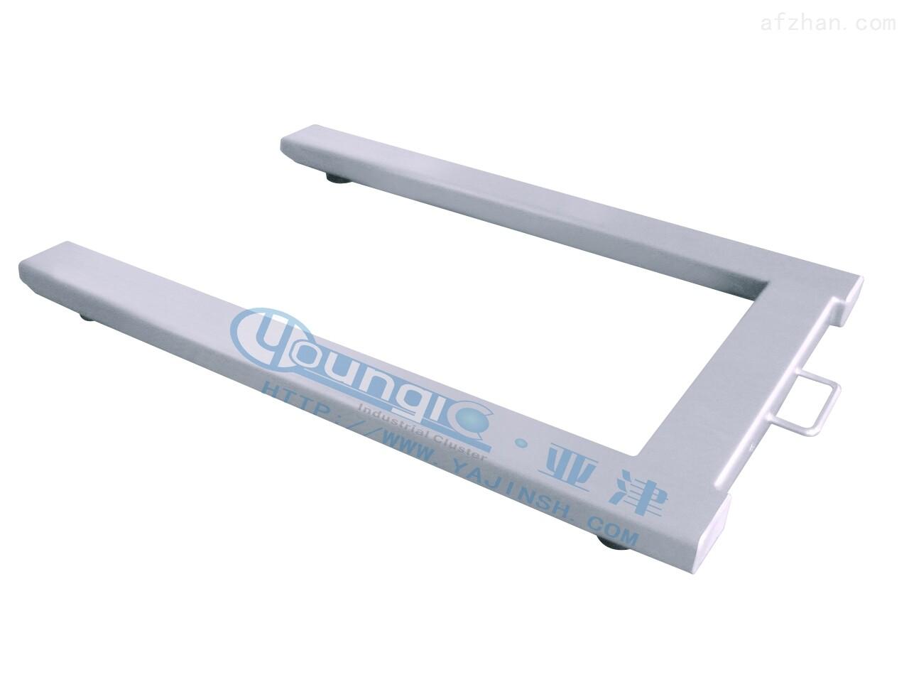 供应2T不锈钢便携式地磅