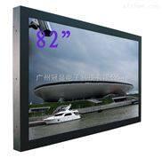 广东广州82寸液晶监视器生产