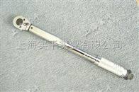 扭力扳手安徽100N.m预置式扭力扳手