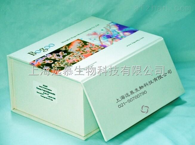 人心钠肽(ANP)ELISA试剂盒价格