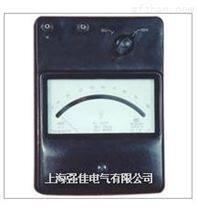 0.2级C41指针式直流电流表 C41-uA直流微安表 标准电表