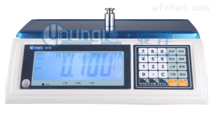 15kg低温检重电子计重桌秤