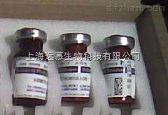 CAS:300-08-3,羟基柠檬酸