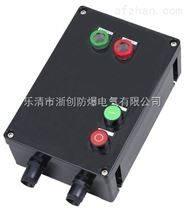 FQD-12IP65(控制电机5.5KW)三防电磁起动器