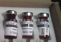 CAS:24939-16-0,双去氧基姜黄素