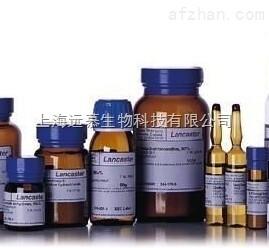 CAS:17912-87-7,杨梅苷