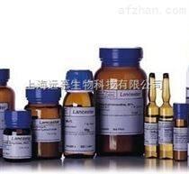 CAS:6812-81-3,櫟櫻酸標準品說明書