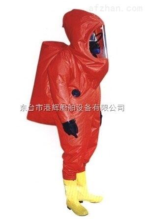 全封闭重型防化服优质提供