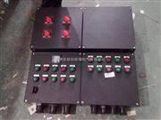 三防电源插座箱FXX-T-63A/380V三防防水防尘防腐电源插座箱