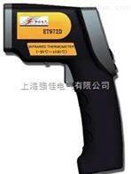 红外线测温仪 ET972D