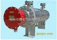 护套式电加热器SRY6-6|HRY6厂家