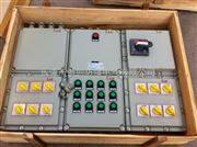 防爆动力配电箱BXD防爆动力配电箱,防爆动力配电箱厂家