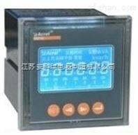 智能三相电压表选型