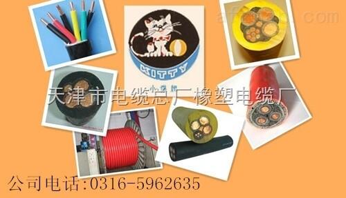 榆林 矿用橡套电缆MCPT3*120+1*70+4*2.5价格MCPT1.14KV供应商