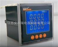 智能电力监控表型号
