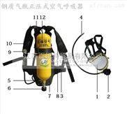RHZK型自给正压式空气呼吸器