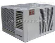 窗式防爆空調BCKT-2.5窗式防爆空調