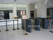 BOV-1140-高档烤漆尖角翼闸 深圳速通门专业生产商