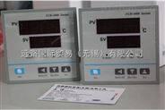 国产温控器FCD2000