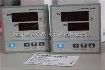 國產溫控器FCD2000
