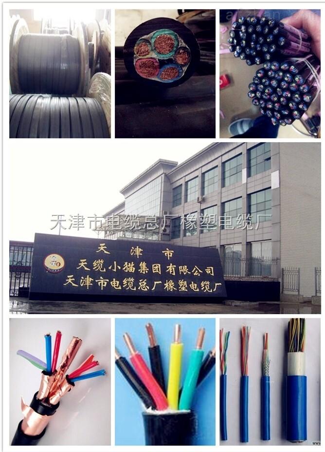 【煤安证企业】矿用橡套电缆MCP1.9/3.3KV3*150+1*35+3*2.5价格