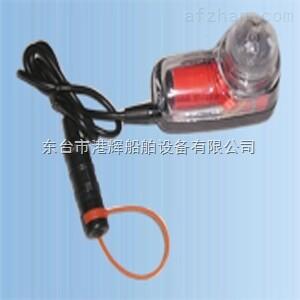 优质船用衣灯 救生示位灯精品热销 尾巴灯价格优惠