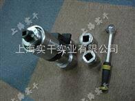 SGBZQ-75扭矩倍增器