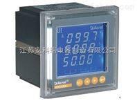 ACR320EL电力测控仪表