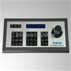 SA-D100C网络四维控制键盘